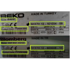 Beko arba Blomberg prietaiso detalė (kiti atvejai)