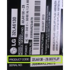 LG prietaiso detalė (kiti atvejai)